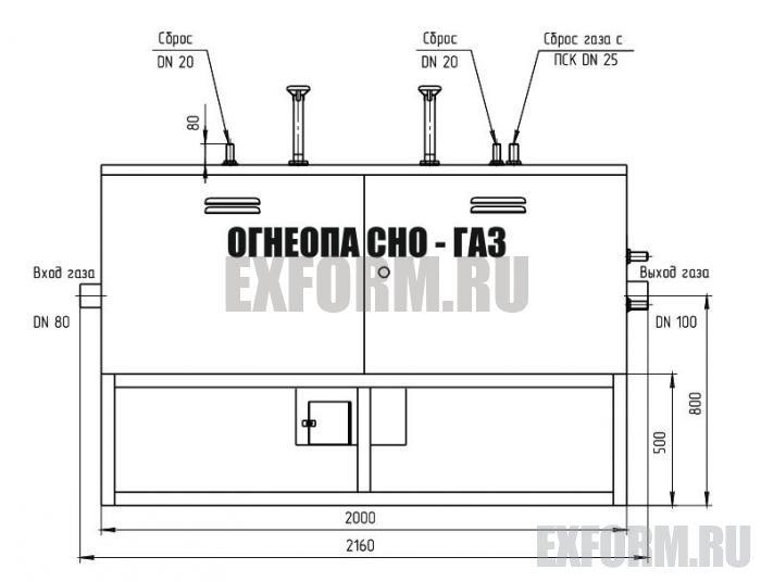грпш 13 2ну1 технические характеристики