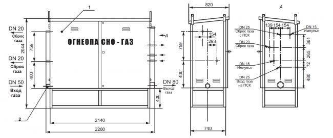 габаритная схема ГРПШ-03М-2У1